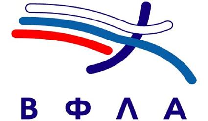 ВФЛА: Не вернувшие призовые и медали легкоатлеты не войдут в сборную России