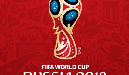 Правительство РФ утвердил предел гостиничных цен в период ЧМ-2018 по футболу
