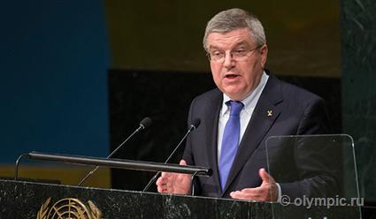 Глава МОК и команда беженцев приняли участие в заседании Совета ООН по правам человека