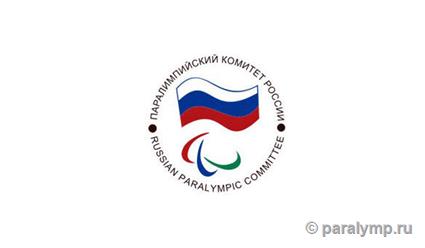 РУСАДА: ПКР сделал все для организации допинг-контроля осенних соревнований паралимпийцев