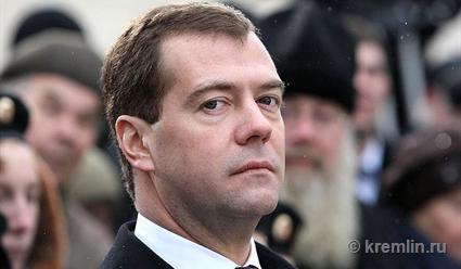 Дмитрий Медведев назвал решение МПК в отношении российских спортсменов аморальным поступком
