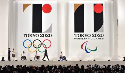 Оргкомитет ОИ-2020 ожидает до 10 тысяч новых вариантов эмблемы