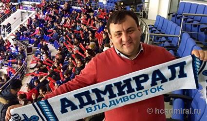 Гендиректор хоккейного клуба «Адмирал» арестован во Владивостоке