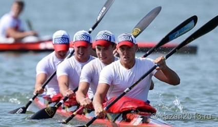 Определен медальный план сборной России на чемпионате мира по гребле на байдарках и каноэ