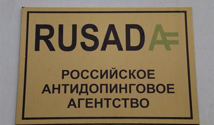 РУСАДА планирует продолжить работу с UKAD в 2017 году
