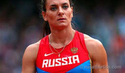 IAAF не нашла оснований для пересмотра решения по недопуску Исинбаевой на Олимпиаду