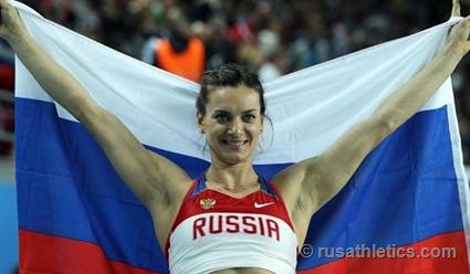 МОК: Потенциальное руководство Елены Исинбаевой в ВФЛА не помешает ей работать в комиссии спортсменов