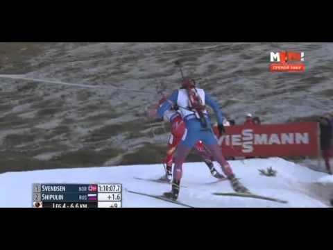 Победный финиш Антона Шипулина в эстафете против Эмиля Свендсена