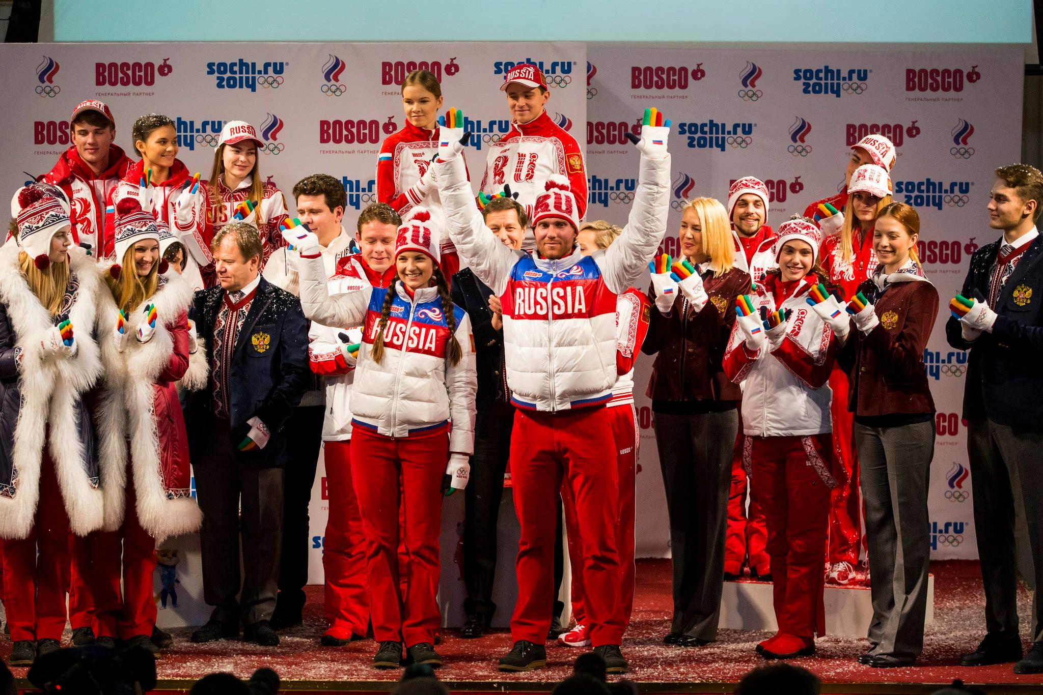 саморегулируемых сборная россии экипировка сочи века каббалистика