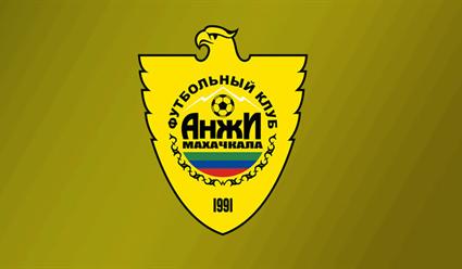 «Анжи» продолжит подготовку к ближайшим матчам РПЛ в Подольске