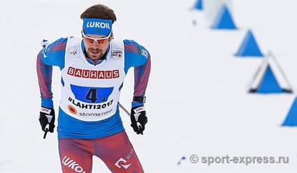Лыжник Сергей Устюгов пропустит первые три этапа Кубка мира