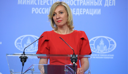 Мария Захарова: Удивляться мы ничему не будем. Работа в отношении проблемы допинга ведется