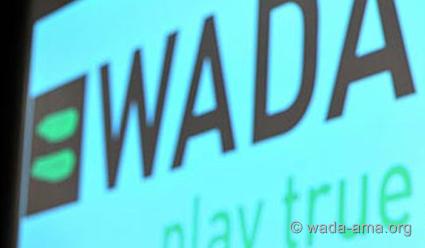 Представители WADA посетят московскую антидопинговую лабораторию 28 ноября