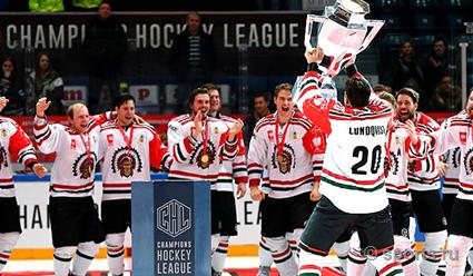 Хоккейная Лига чемпионов готова дать wild card для участия в плей-офф турнира двум клубам КХЛ