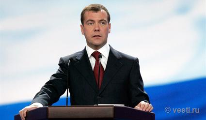Дмитрий Медведев поручил Минспорту подготовить до 21 июля проект использования объектов ЧМ-2018