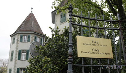 Российские паралимпийцы решат по апелляции на вердикт CAS после получения его копии