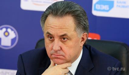 Виталий Мутко: Спортсмены связаны по рукам и ногам из-за отсутствия мотивировочной части