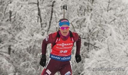 Лаура Дальмайер выиграла пасьют на этапе Кубка мира в Анси, Екатерина Юрлова-Перхт - 13-я