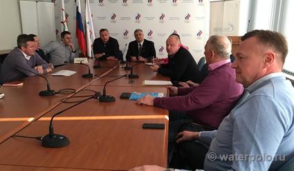 Российские ватерполисты провели заседание Экспертного Совета