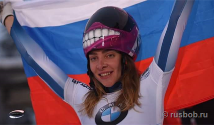 Скелетонистка Елена Никитина завоевала золото чемпионата Европы