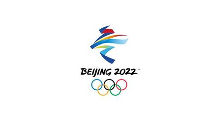 В Пекине представили логотип Олимпийских игр 2022 года