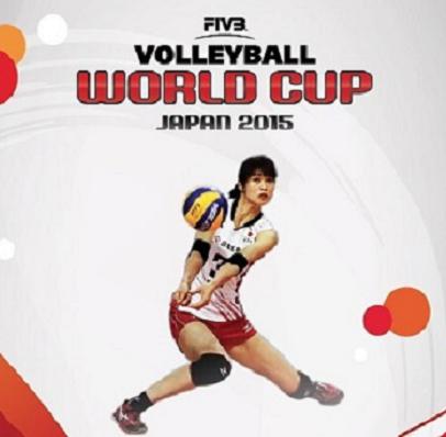 Кубок мира - 2015 по волейболу (женщины)