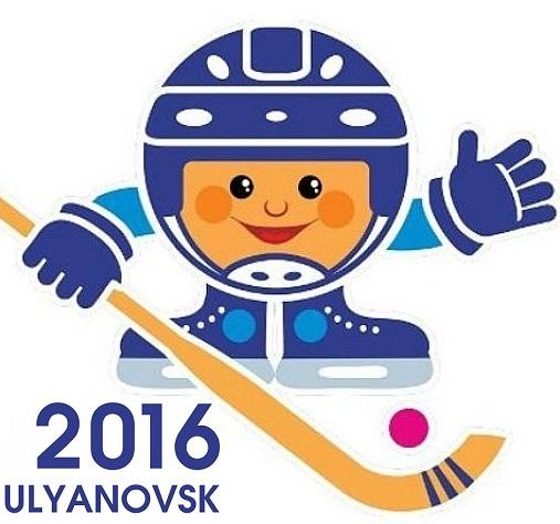ЧМ по хоккею с мячом-2016