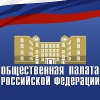 Комиссия ОП РФ по физической культуре и популяризации здорового образа жизни