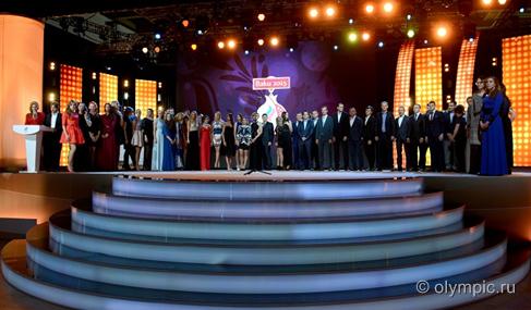 Бал олимпийцев России-2015