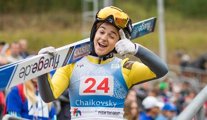 Состав Сборной России на Гран При по прыжкам на лыжах с трамплина в Чайковском