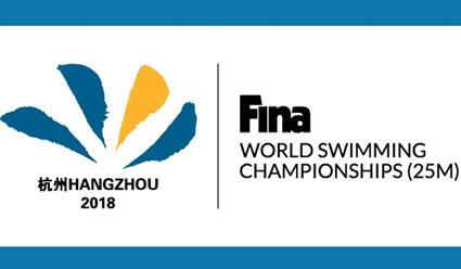 Плавание. Чемпионат мира на короткой воде (прямая видеотрансляция)