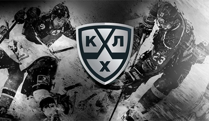 Хоккей. Плей-офф. Финал. Авангард (Омск) – ЦСКА (Москва). Матч №3