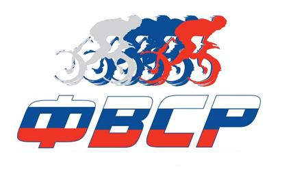 В Санкт-Петербурге стартует чемпионат России по велоспорту на треке