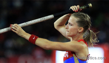Анжелика Сидорова выиграла этап «Бриллиантовой лиги» в Лондоне в прыжках с шестом