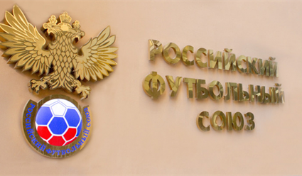 Александр Дюков избран на пост президента Российского футбольного союза