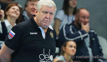 Тренер женской сборной РФ по гандболу Трефилов будет находиться в санатории до конца марта