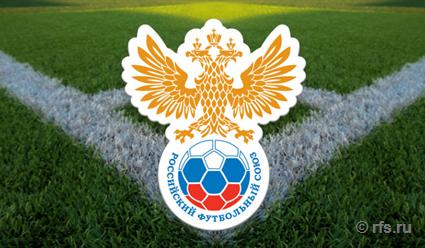 РФС опубликовал итоговый список кандидатов на пост Президента и состав Исполкома