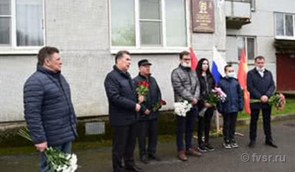 Открыта мемориальная доска олимпийскому чемпиону по велоспорту Виктору Манакову