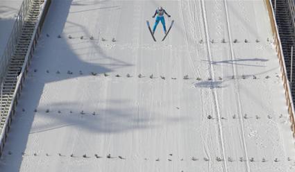 Этап Кубка мира по прыжкам на лыжах с трамплина в Нижнем Тагиле посетили семь тысяч зрителей