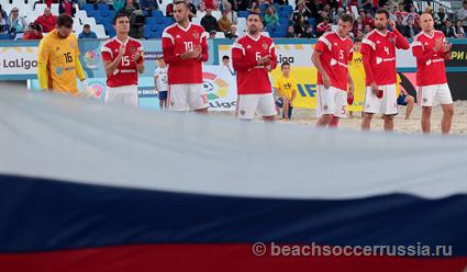 Пляжный футбол. ЧМ-2019. Отборочный турнир. Россия – Венгрия (прямая видеотрансляция)