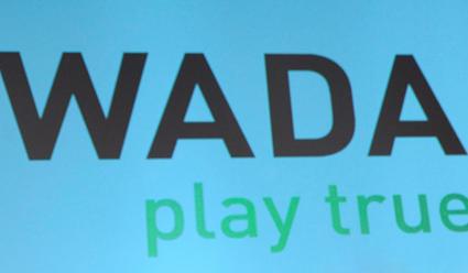 Эксперты WADA завершили работу в московской антидопинговой лаборатории