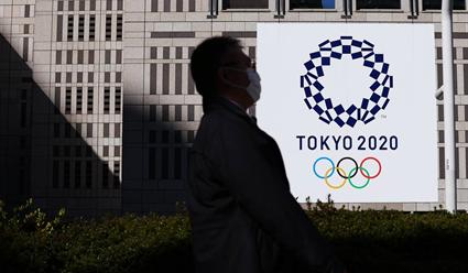 МИД Великобритании заявил, что спецслужбы России пытались сорвать Олимпиаду в Токио