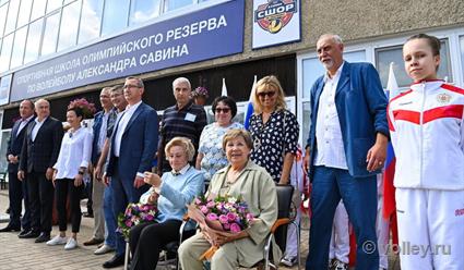 Российские олимпийцы 23 августа в Обнинске открыли Аллею спортивной славы