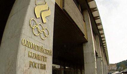 Бюджет Олимпийского комитета России до 2022 года составил 9,9 млрд рублей