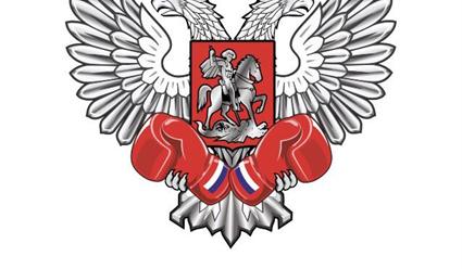 Семь россиян вошли в комиссии Международной ассоциации бокса