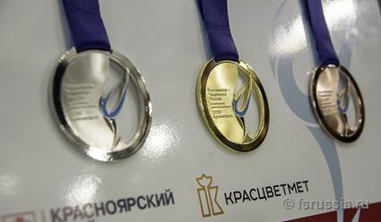 В Красноярске представили медали чемпионата России 2020 по фигурному катанию