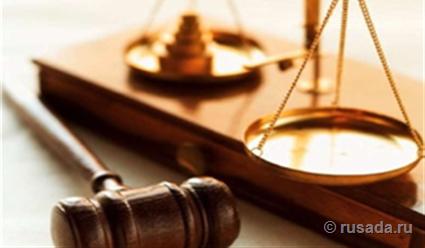 Маркетинговая компания «Телеспорт» подаст апелляцию на решение суда взыскать €530 тыс. в пользу РФС