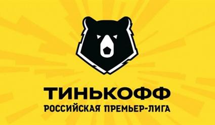 Футбол. Сочи - Химки. Тинькофф Российская Премьер-Лига. 2 тур  (прямая видеотрансляция)