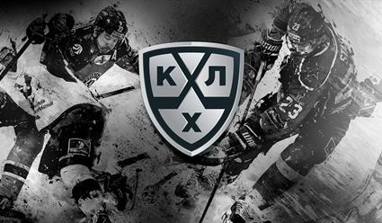 Результаты игрового дня регулярного чемпионата КХЛ. Понедельник, 21 января