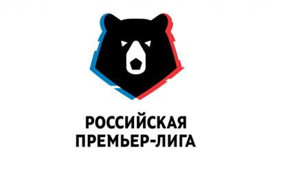 Чемпионат России по футболу. 24-й тур. Расписание, результаты